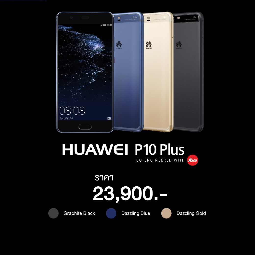 Huawei-P10-and-Huawei-P10-Plus-Price-00001