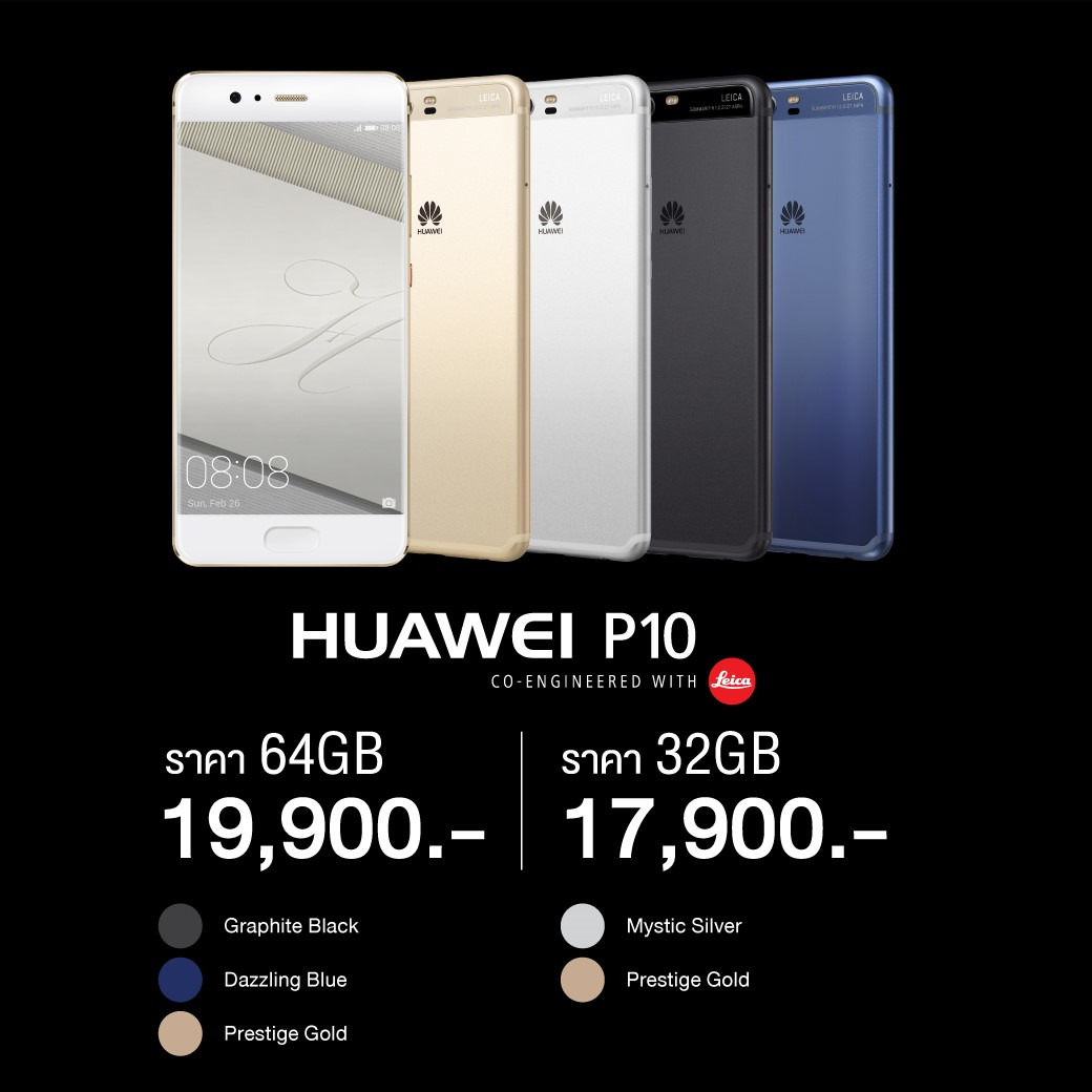 Huawei-P10-and-Huawei-P10-Plus-Price-00002