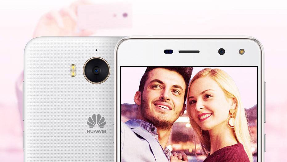 Huawei-Y5-2017 (2)