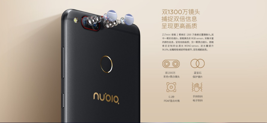 Nubia-Z17-Mini-Rear-cam
