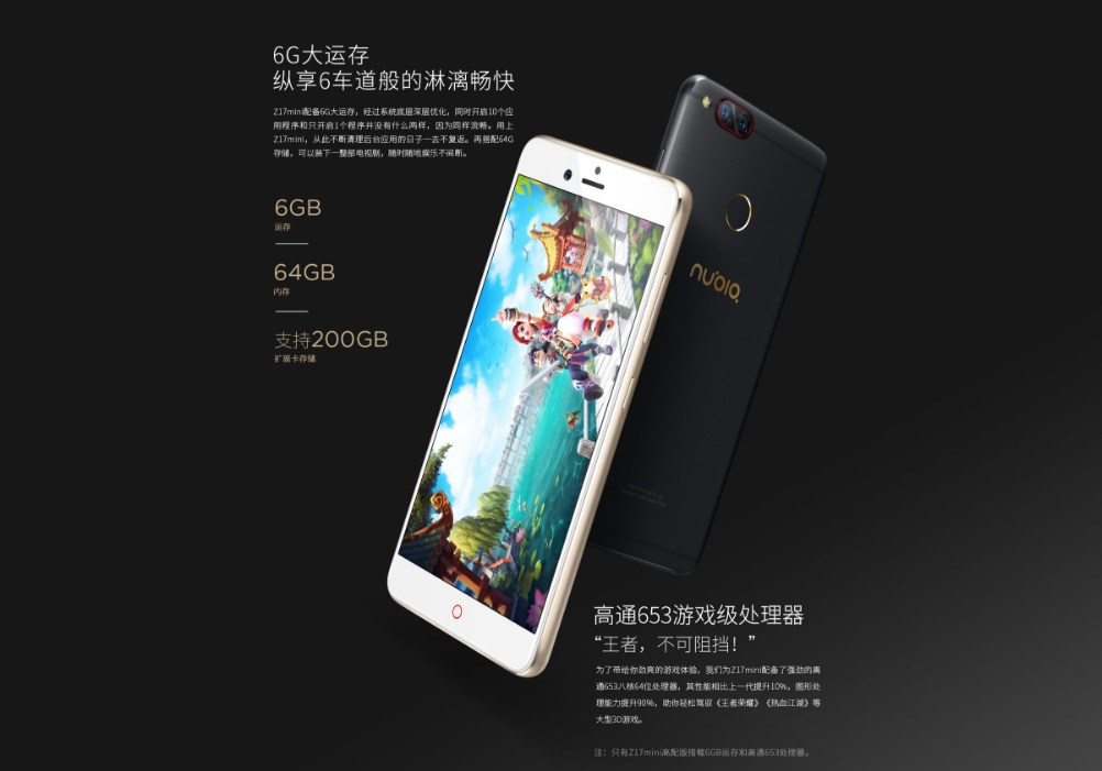 Nubia-Z17-Official