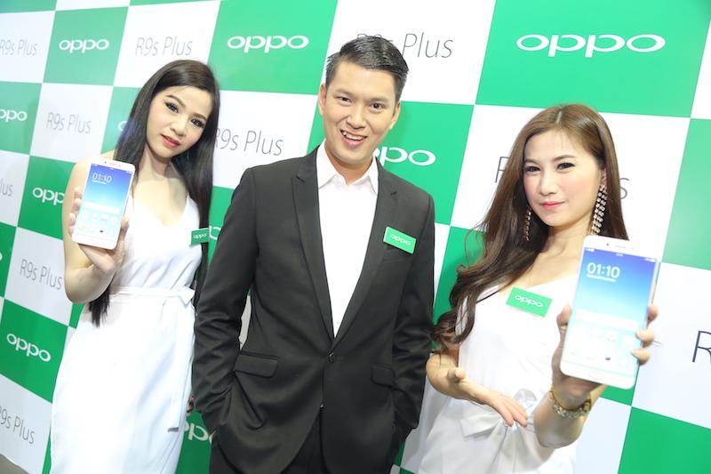 OPPO R9s Plus PR 00001