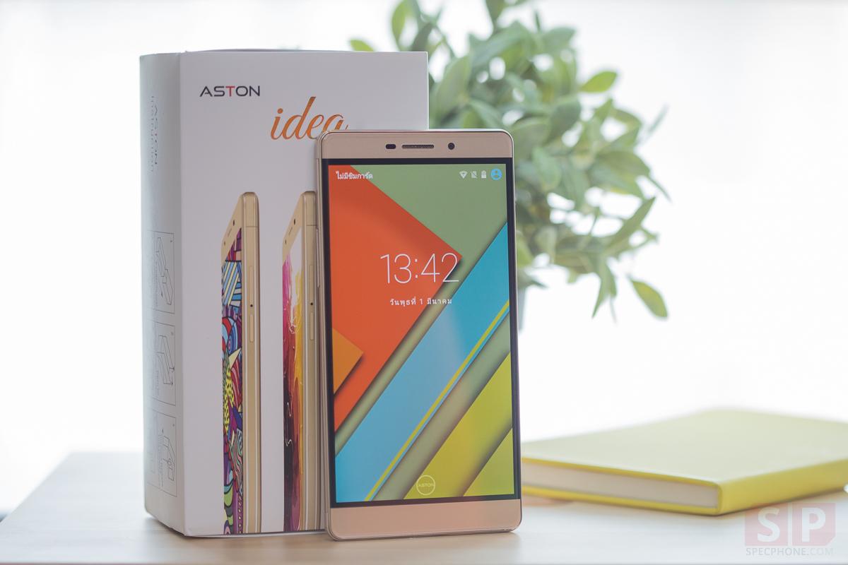 Review-Aston-Idea-3-plus-SpecPhone-00002
