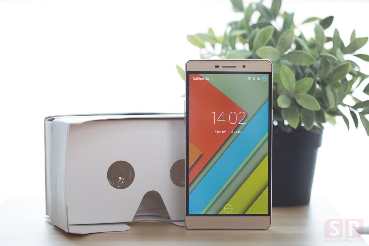 Review-Aston-Idea-3-plus-SpecPhone-00024
