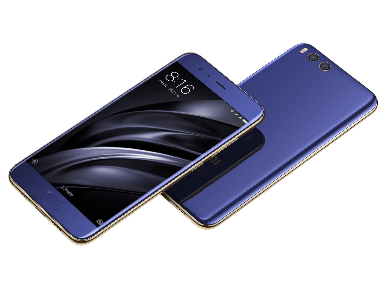 Xiaomi-Mi-6-is-now-official (2)