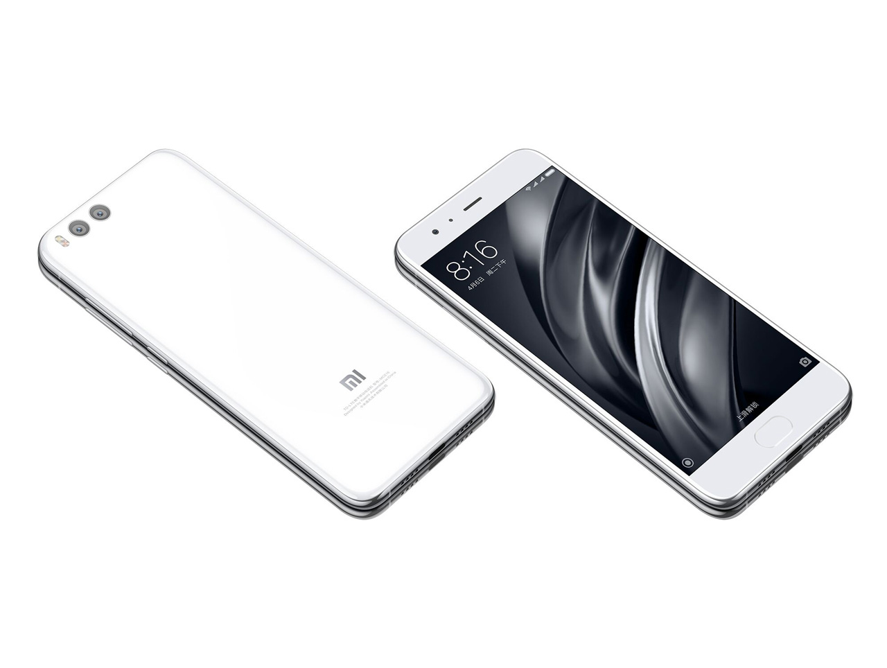 Xiaomi-Mi-6-is-now-official (3)