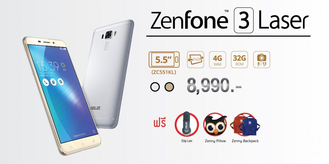 [TME 2017] ASUS จัดหนัก อัดโปรโมชัน Zenfone 3 ทุกรุ่น ต้อนรับ Thailand Mobile Expo 2017