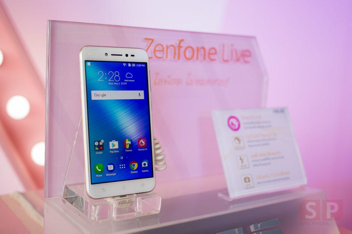 [Hands-on] ASUS Zenfone Live มือถือที่ออกแบบมาเพื่อการ Live โดยเฉพาะ ในราคา 4,990 บาท!!