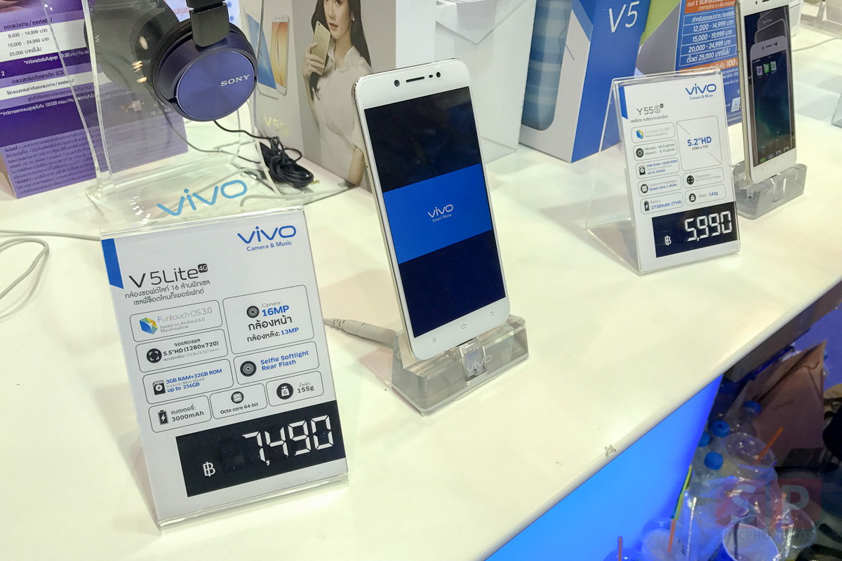 Promotion-Vivo-TME-2017-Hi-End-SpecPhone-004