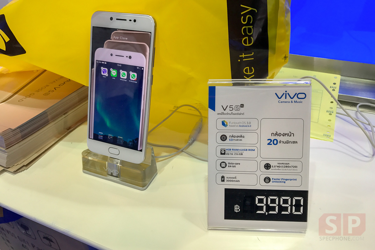 Promotion-Vivo-TME-2017-Hi-End-SpecPhone-006