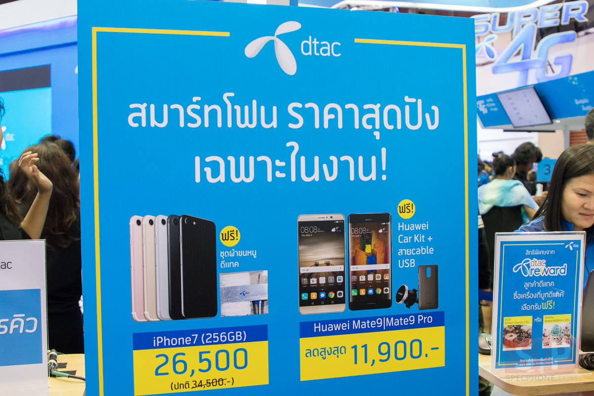 Promotion-booth-dtac-TME-2017-Hi-End-SpecPhone-004