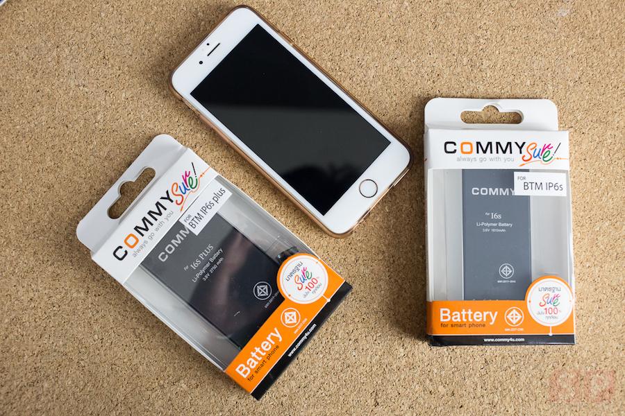 แนะนำแบตเตอรี่ COMMY สำหรับ iPhone 6s/6s Plus ทางเลือกสำหรับคนแบตเสื่อม