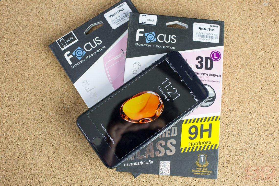 [Review] รีวิว Focus 3d Smooth Curved กระจกกันรอยเต็มจอที่บางสุด ๆ !!