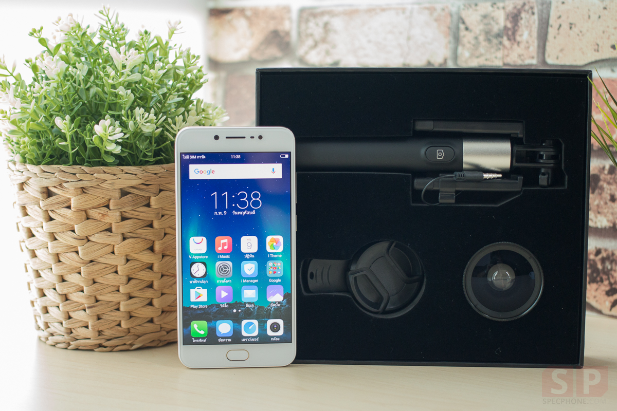 Review-Vivo-V5s-SpecPhone-3