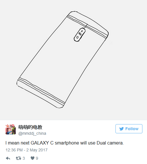 Sketch-of-Galaxy-C10-shows-vertically-placed-dual-camera-setup-and-no-rear-facing-fingerprint-scanner