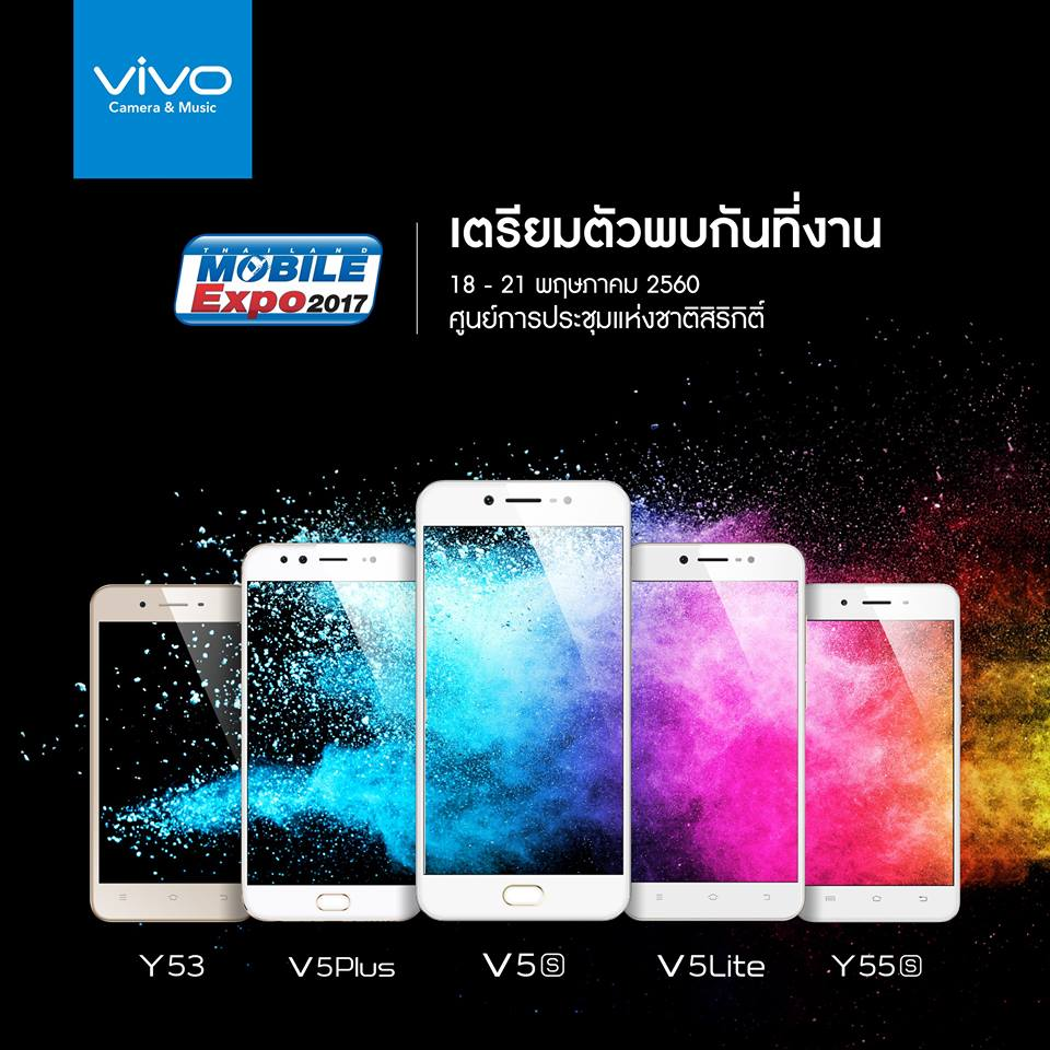 Vivo-V5-and-Vivo-Promotion-TME-2017-SPecPhone-00003