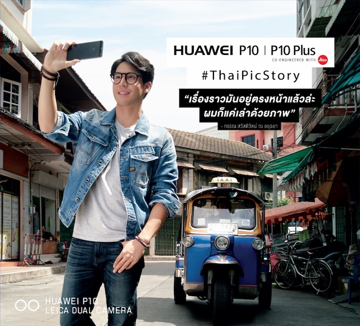 Huawei-Thaipicstory-Campaign-SpecPhone-00002