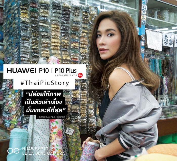Huawei-Thaipicstory-Campaign-SpecPhone-00004