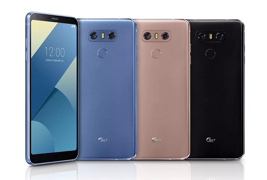 LG เปิดตัว G6 Plus มาพร้อมหน่วยความจำ 128 GB รองรับ Qi Wireless Charging และแถม หูฟัง B&O มาให้ในกล่องด้วย