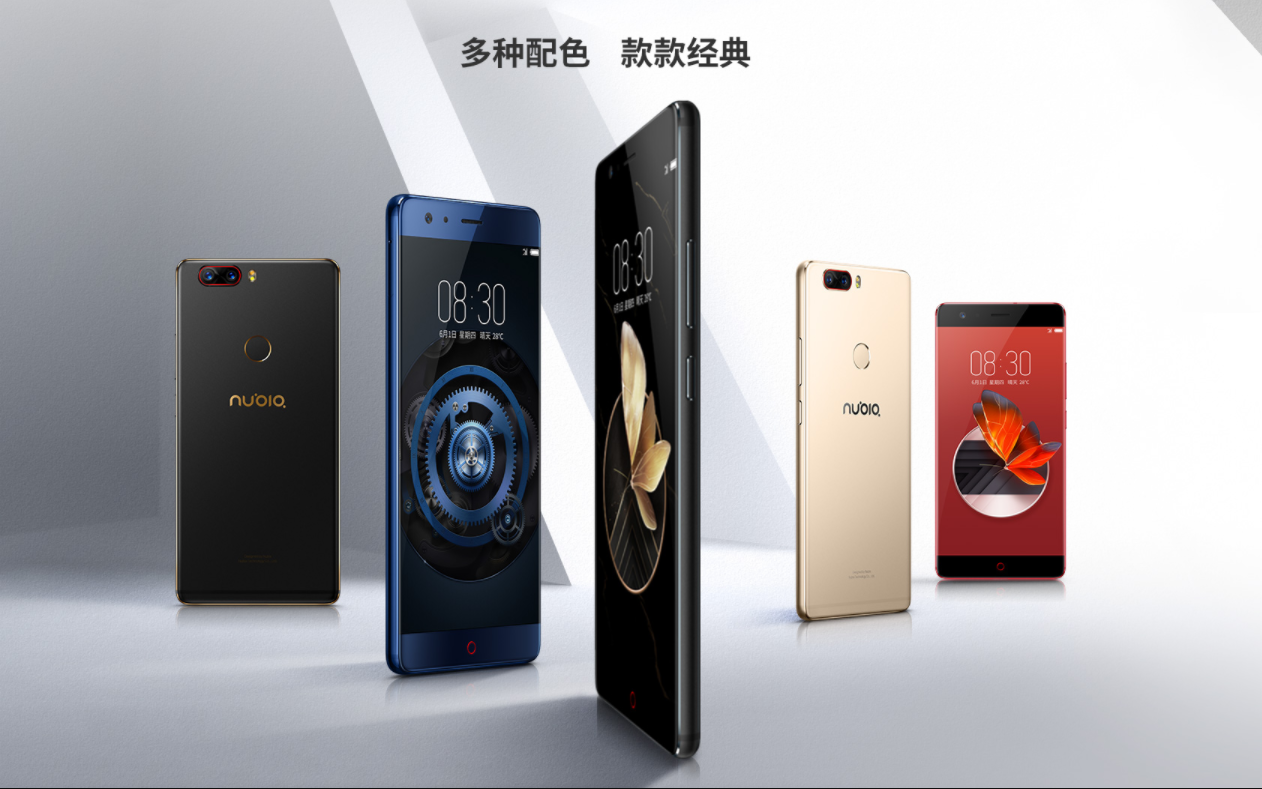 Nubia-Z17-colors-and-design