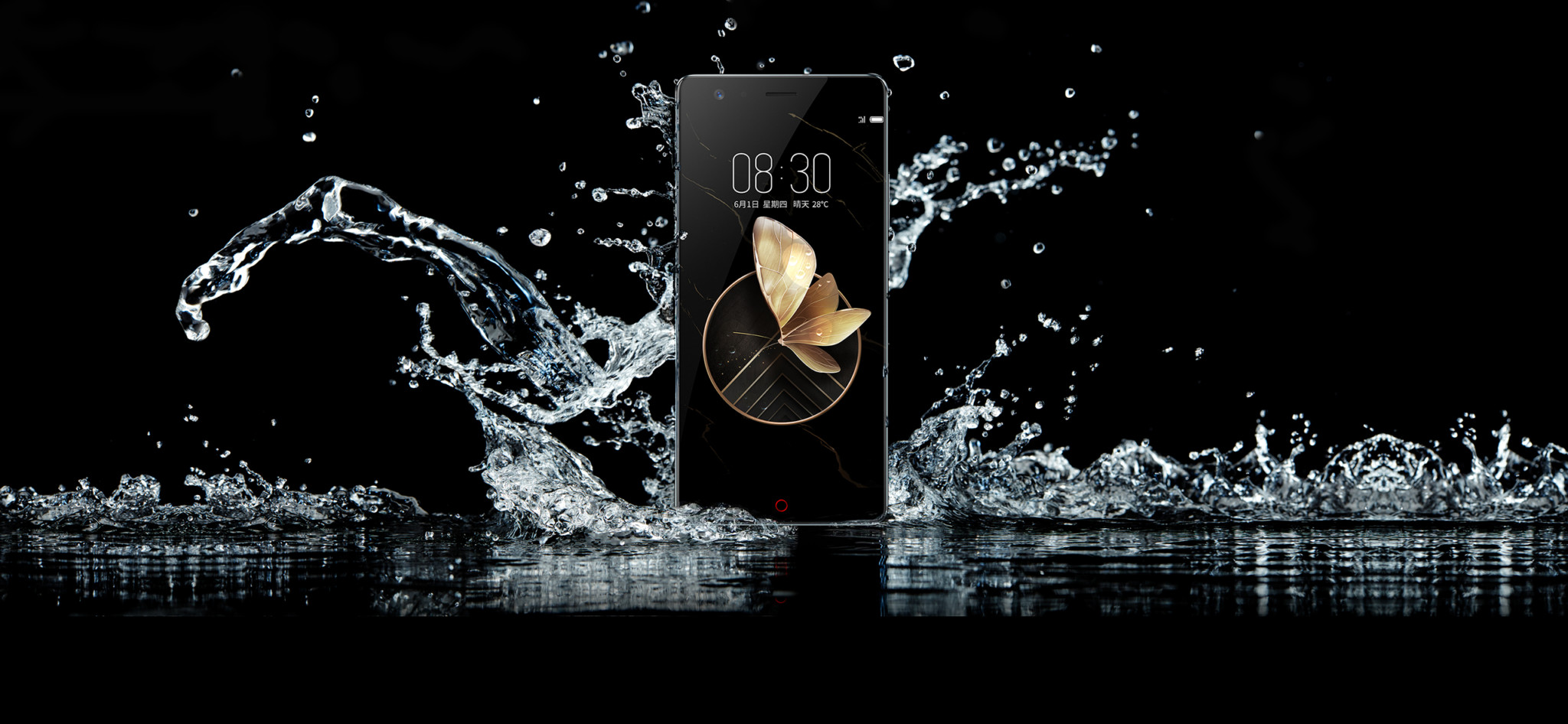 Nubia-Z17-splashproof