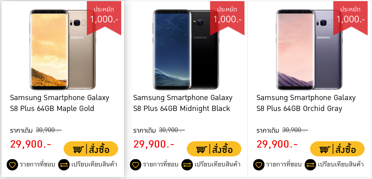 Preload-Ads-Samsung-Galaxy-S8-BananaStore-002