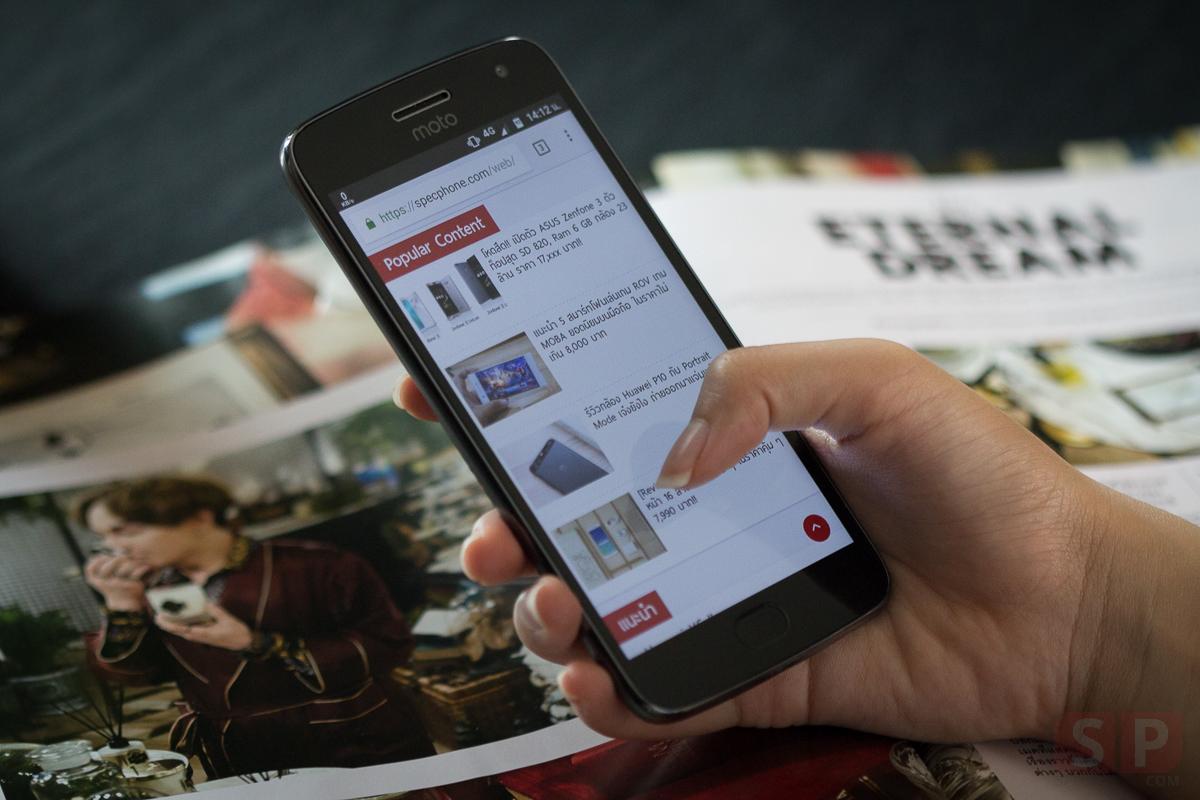 Review-Motorola-Moto-G5-Plus-SpecPhone-11