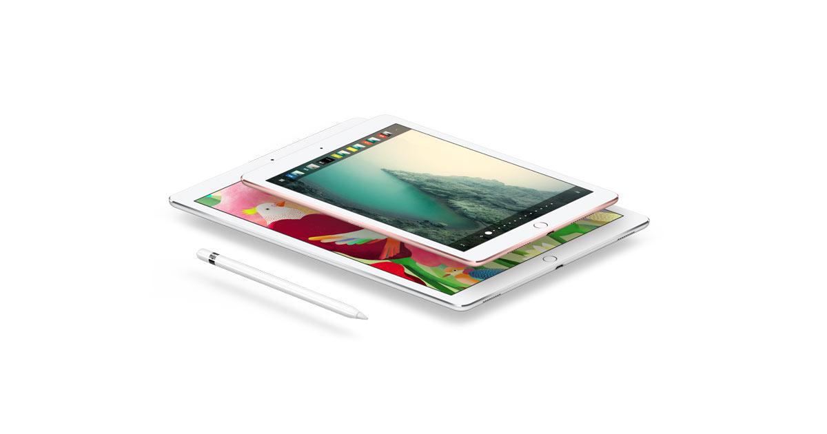 iPad Pro 10.5 12.5