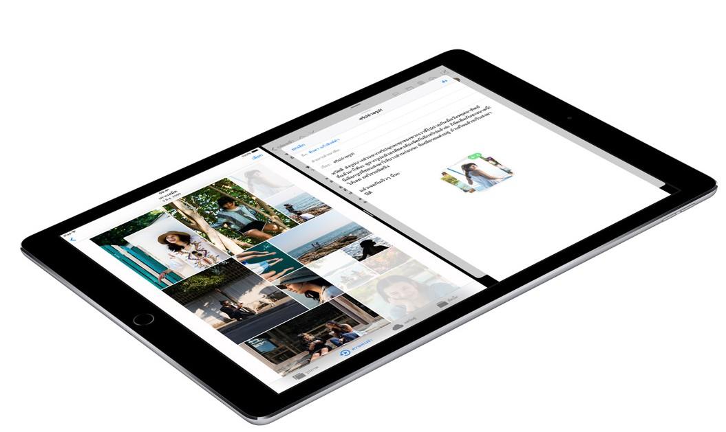 iPad Pro 10.5 153