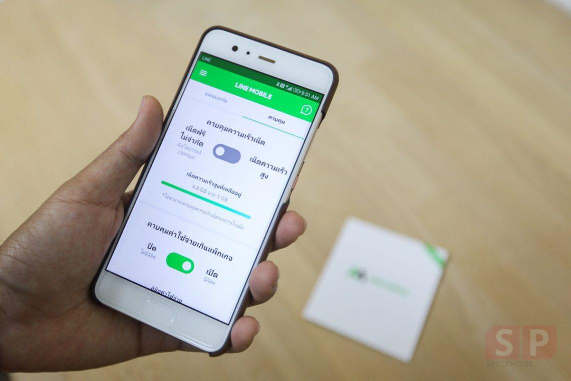 LINE Mobile คืออะไร? จุดเด่น ข้อดี พร้อมขั้นตอนการซื้อซิมแบบง่าย ๆ ทำได้ด้วยตัวเอง