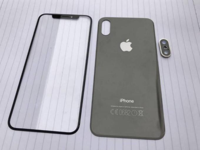 iphone-8-panel-leak-641x481