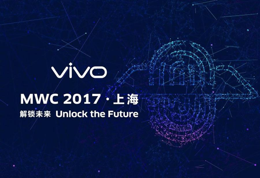 Vivo อาจจะเปิดตัวโทรศัพท์ที่มีสแกนลายนิ้วมือใต้หน้าจอในสัปดาห์หน้า
