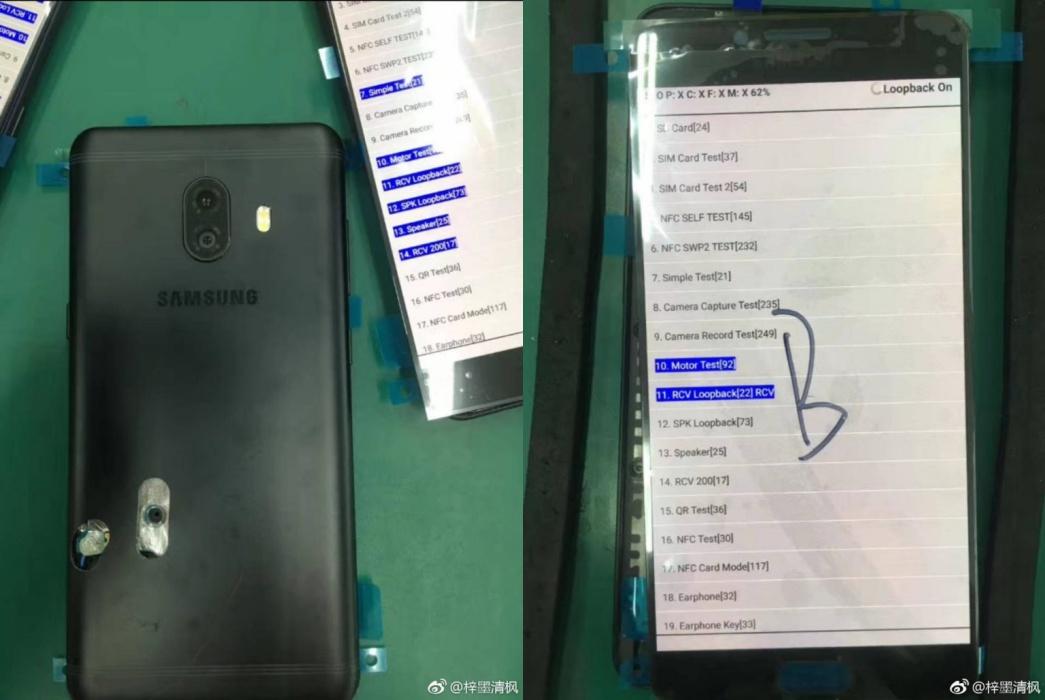 หลุดภาพ Galaxy C10 สมาร์ทโฟนที่มาพร้อมกล้องหลังคู่เป็นรุ่นแรกจาก Samsung
