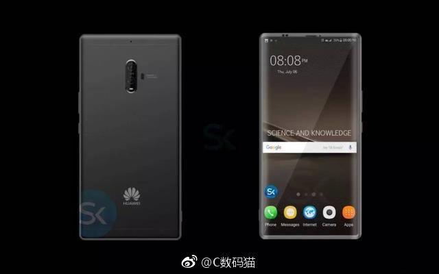 Huawei-Mate-10-Leak-1