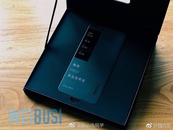 Meizu PRO 7 สมาร์ทโฟนเรือธง 2 หน้าจอจะเปิดตัวในวันที่ 26 กรกฎาคมนี้
