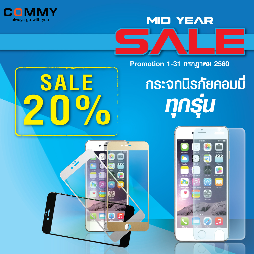 Promotion-COMMY-Mid-Year-Sale-SpecPhone-00003
