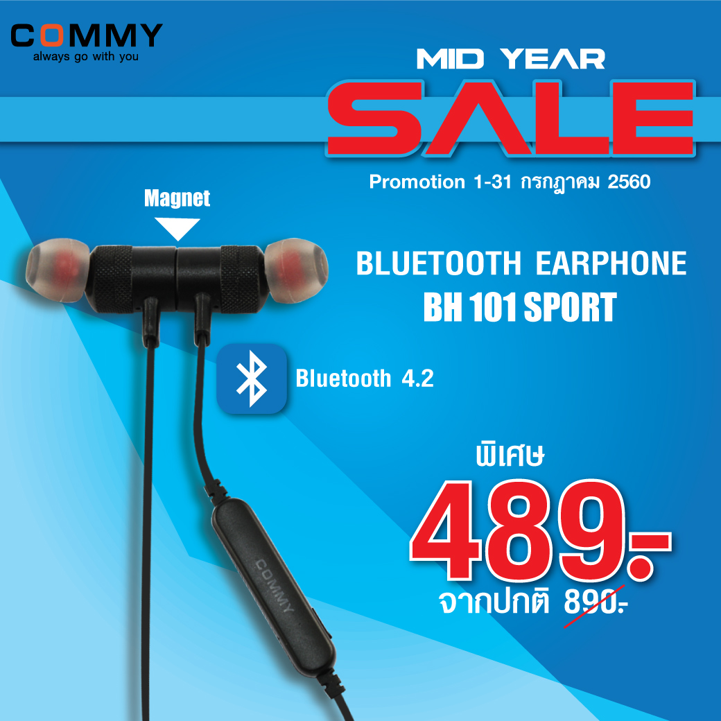 Promotion-COMMY-Mid-Year-Sale-SpecPhone-00007