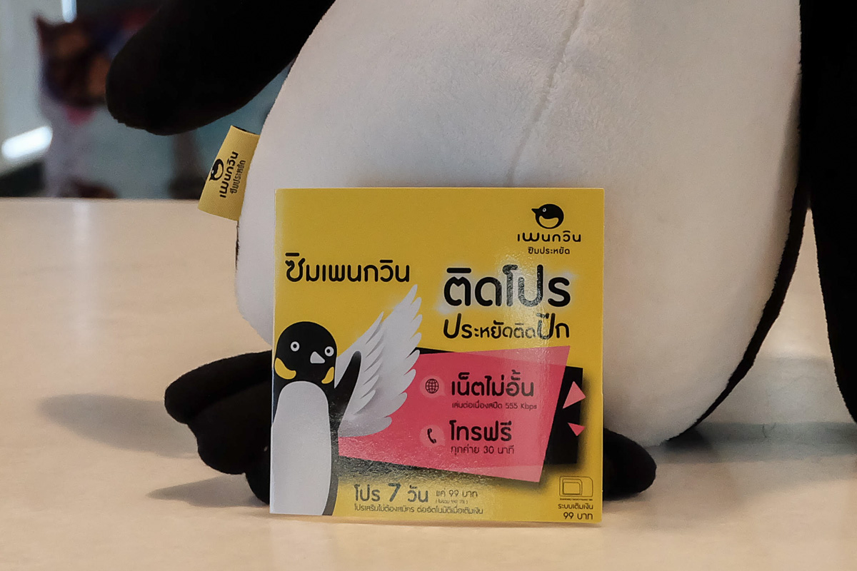 Review-Penguin-SIM-Promotion-7-Days-30-Days-SpecPhone-0004
