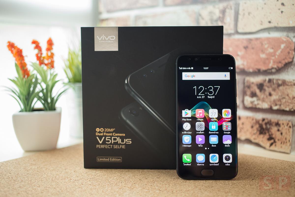 Review-Vivo-V5-Plus-SpecPhone-1