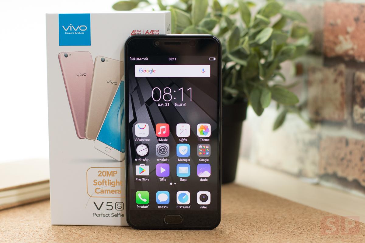 Review-Vivo-V5s-SpecPhone-1