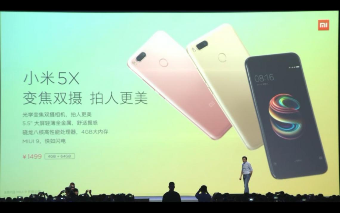 เปิดตัวอย่างเป็นทางการแล้ว Xiaomi Mi 5X มาพร้อมกล้องคู่ RAM 4 ROM 64 ในราคาประมาณ 7,500 บาท
