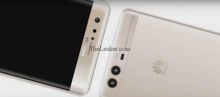 Huawei P20 ถูกจดทะเบียนเครื่องหมายการค้าแล้ว คาดว่าจะเปิดตัวสิ้นปีนี้