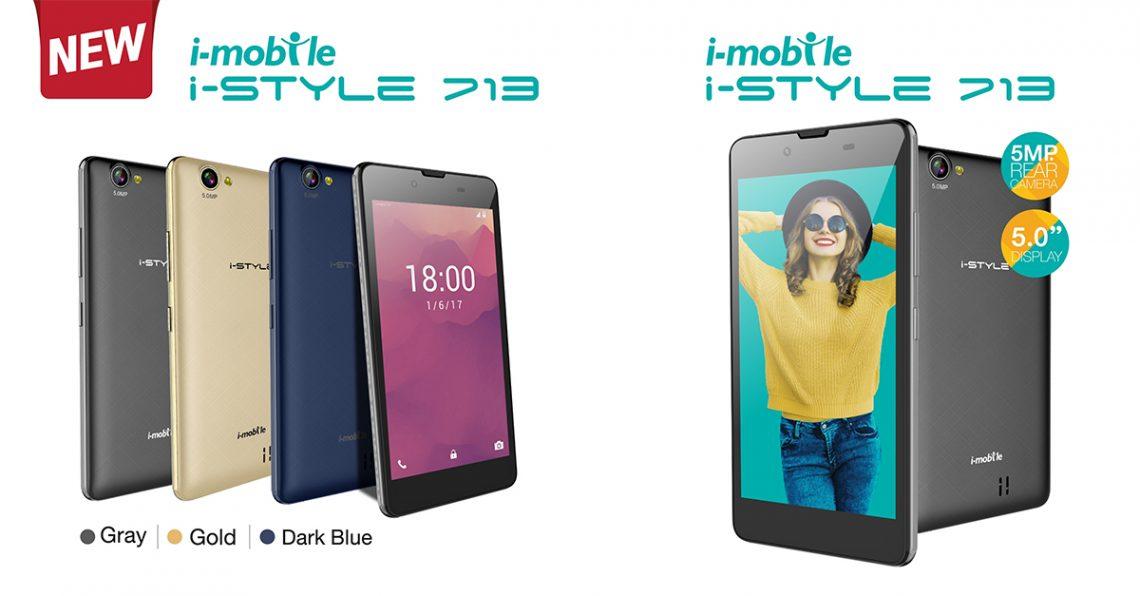 ยังอยู่!! i-mobile วางจำหน่าย i-mobile i-Style 713 สมาร์ทโฟนรุ่นเล็ก มาพร้อม Android 7.0 Nougat!!