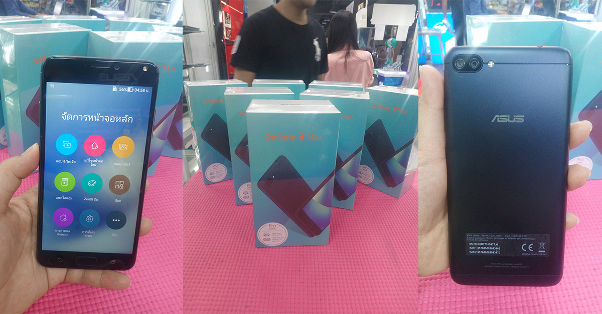 ASUS Zenfone 4 Max Pro TH 001