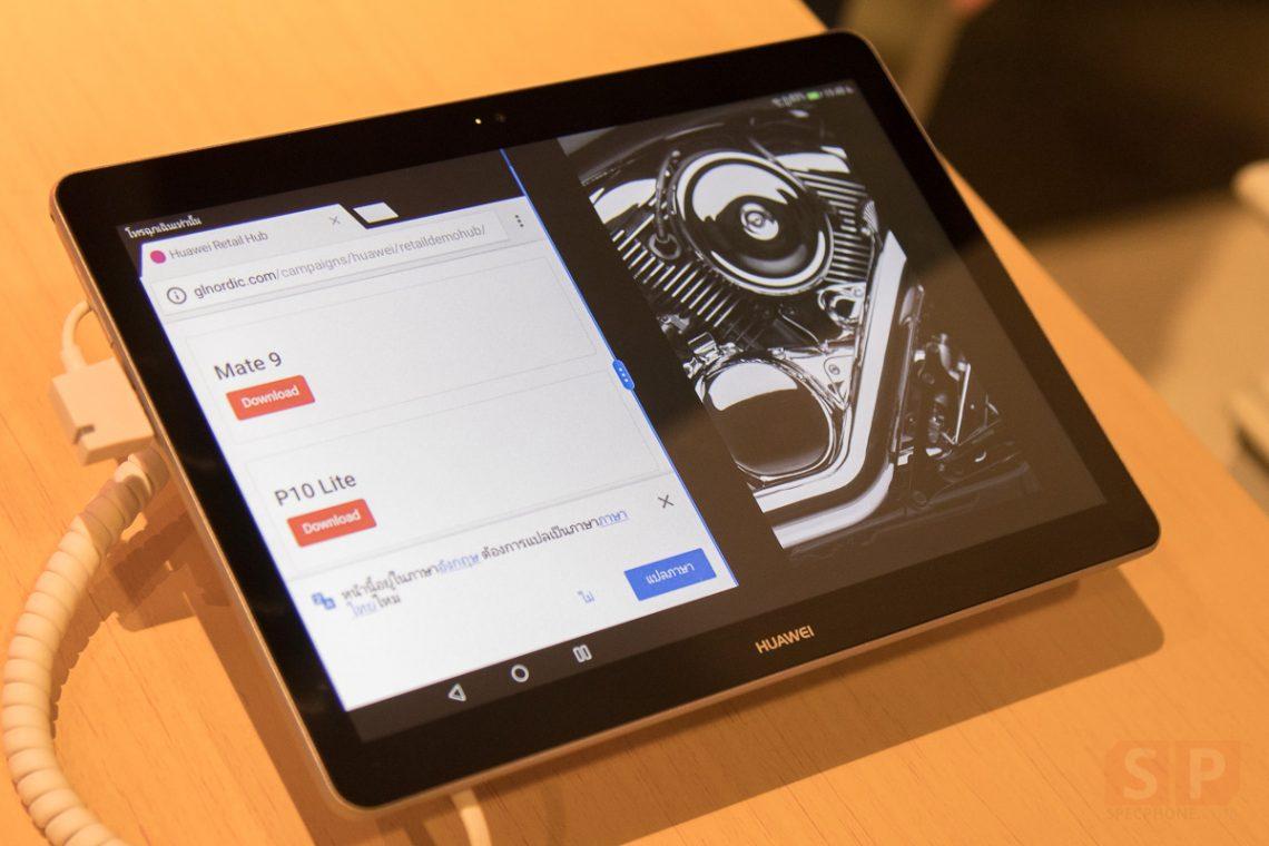 [Hands-on] Huawei MediaPad T3 10 Tablet จอ 9.6 นิ้วดูหนังสะใจ ในราคา 8,900 บาท พร้อมของแถม 4,170 บาท!!
