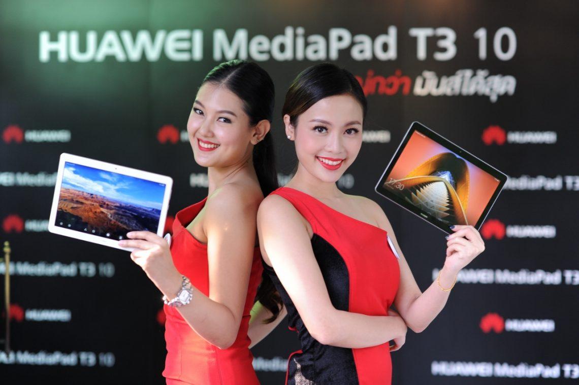 HUAWEI MediaPad T3 10 แท็บเล็ตจอใหญ่ ราคาคุ้มค่า ตอบสนองทุกการใช้งาน ราคา 8,900 บาท!!