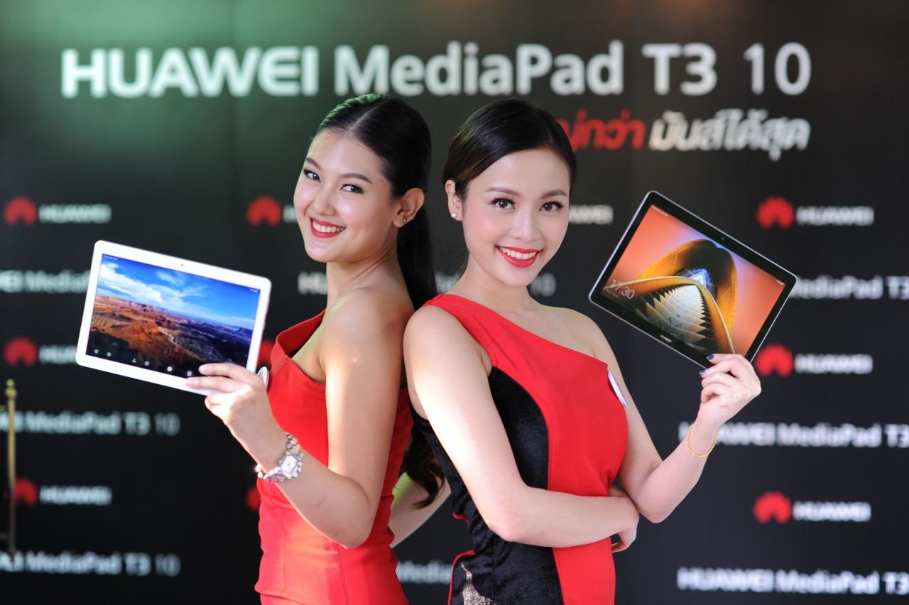Huawei T3 10 (13)_1