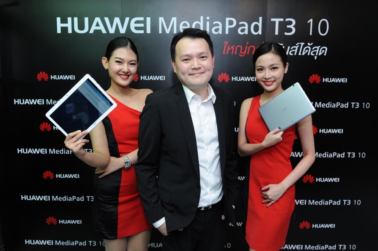 Huawei T3 10 (1)_1