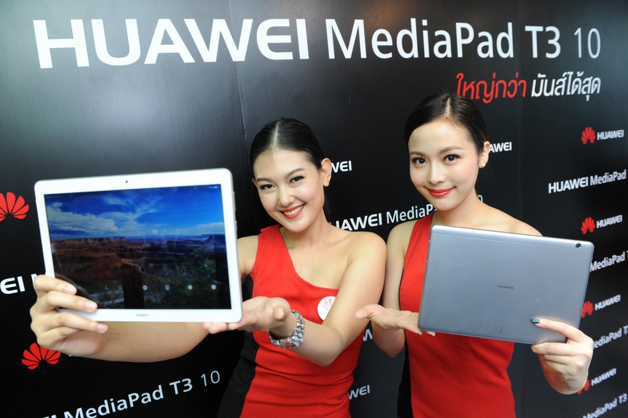 Huawei T3 10 (3)