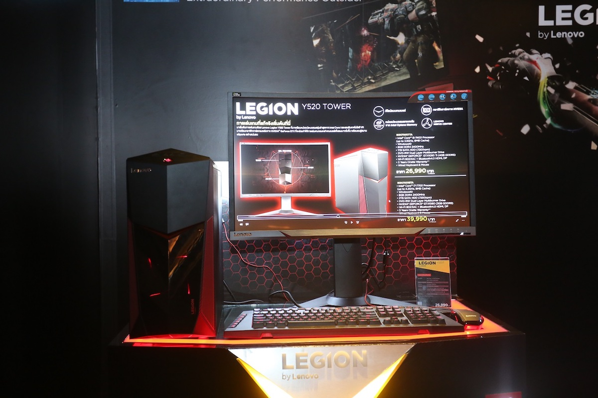 Legion Y520 Tower